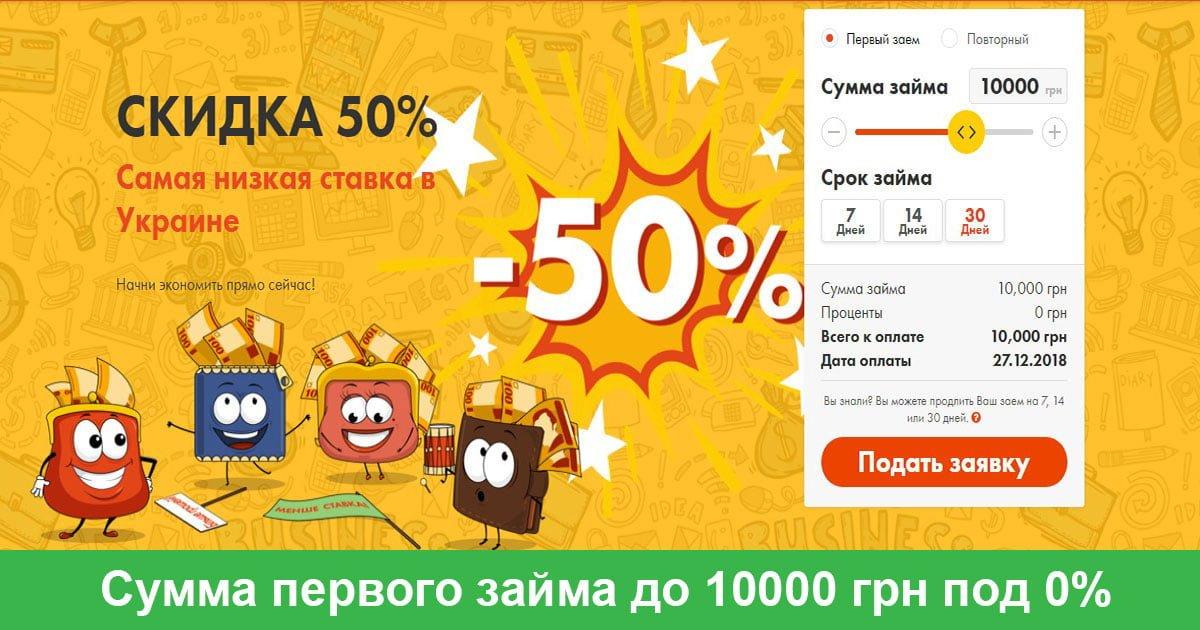 http://dailyfin.ru/wp-content/uploads/2019/03/Srochno-nuzhny-dengi-segodnya-na-bankovskuyu-kartu-s-prosrochkoj.jpg
