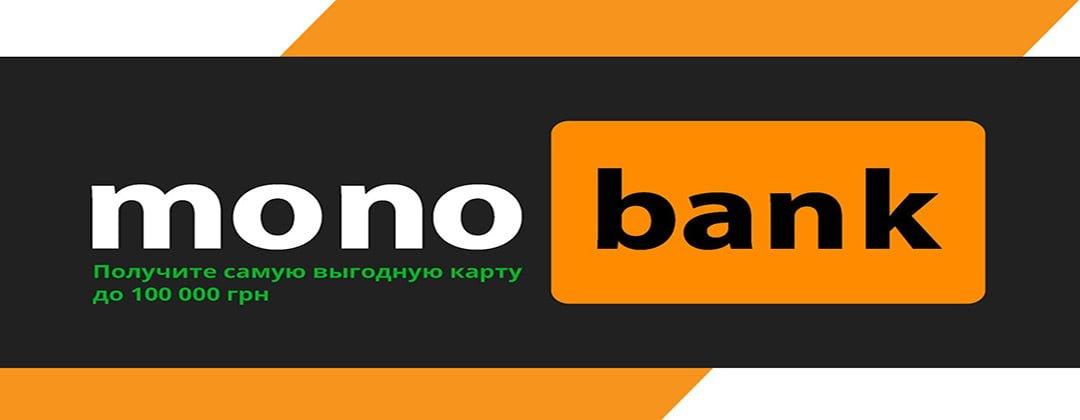 Получить-кредитную-карту-онлайн